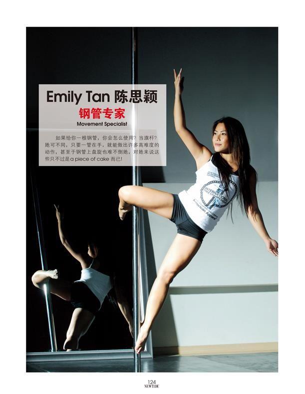 EmilyTan NewTide Magazine 2012
