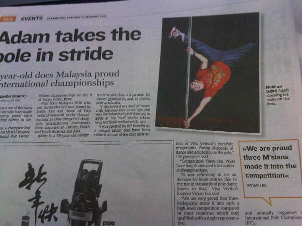 His first feature in The Star Newspaper